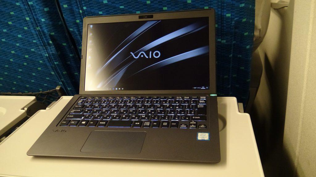 VAIO S11 新幹線4