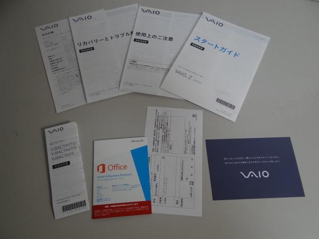 VAIO Z クラムシェル model
