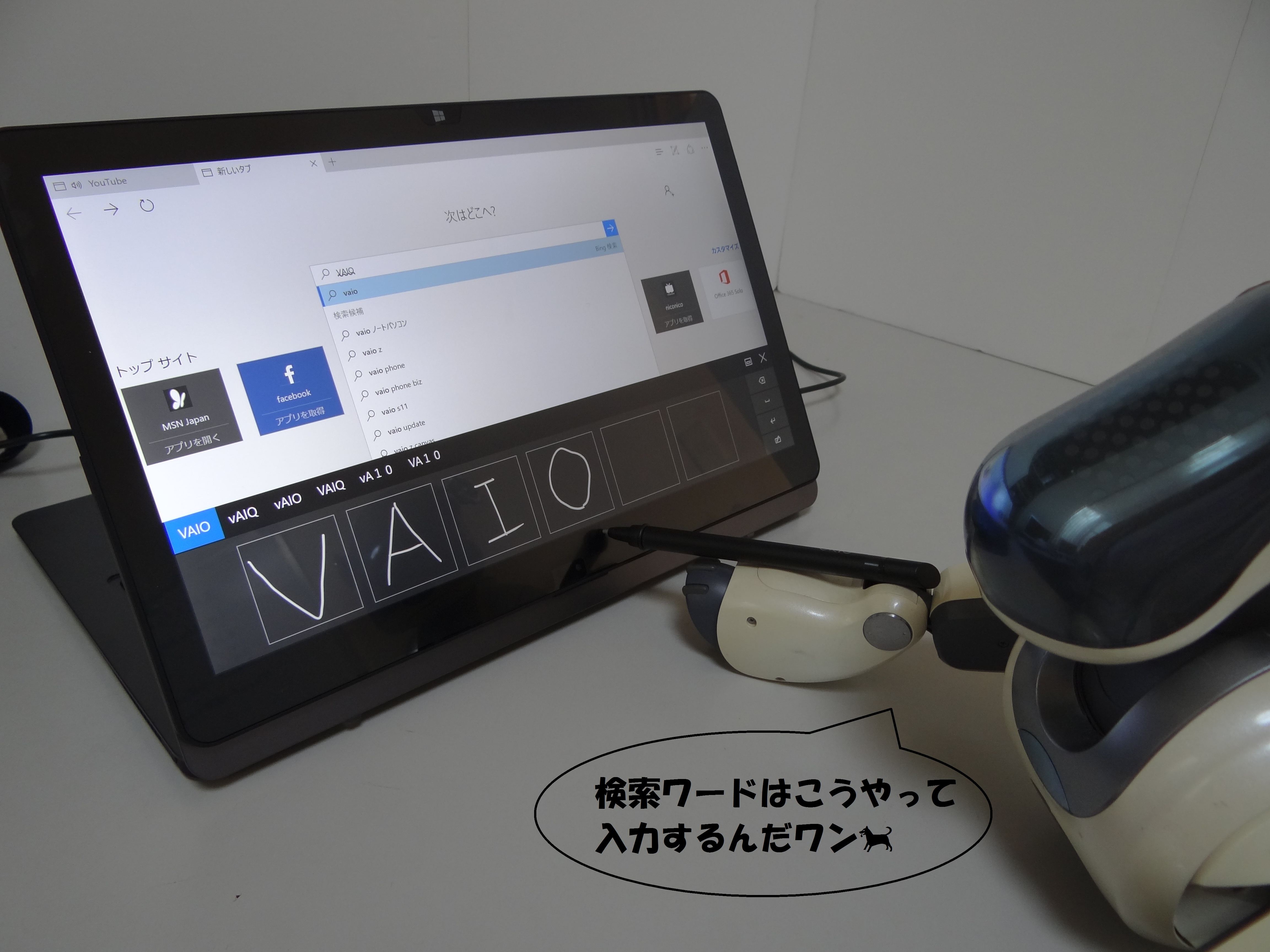 VAIO Zシリーズ フリップモデル