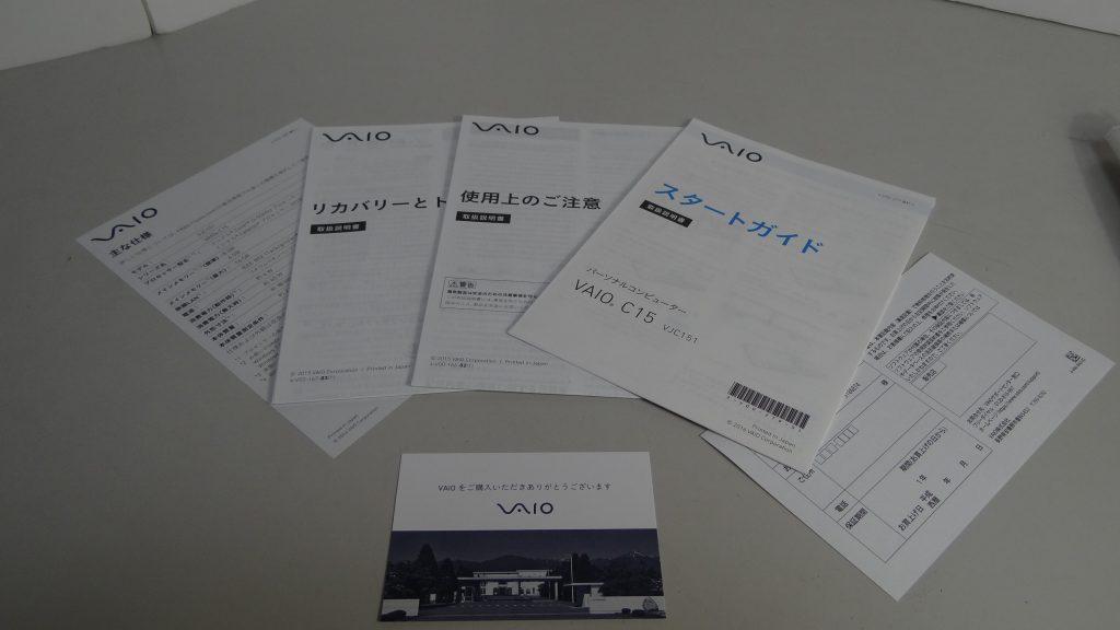 DSC09988