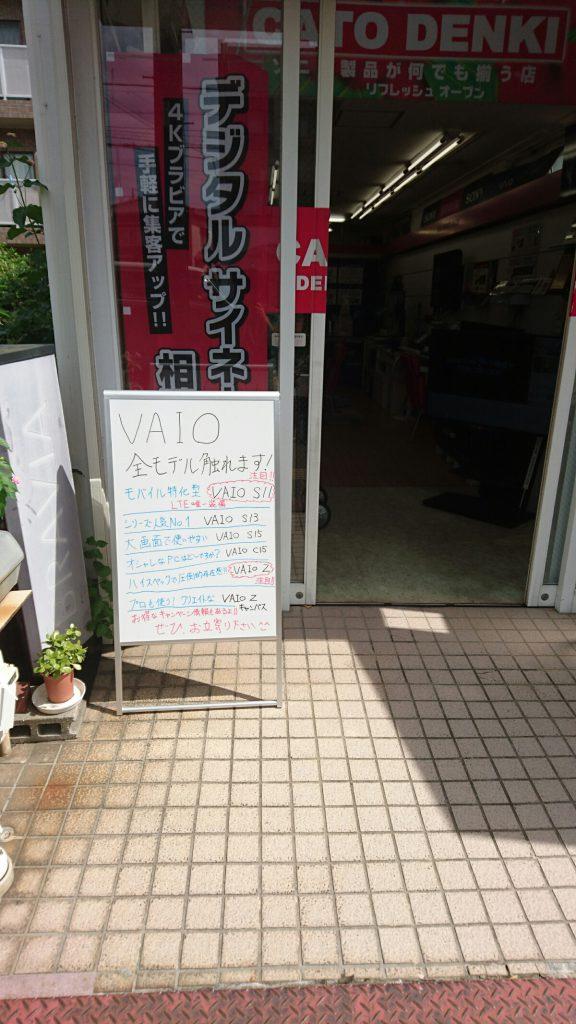 Photo_16-09-01-12-34-54.897