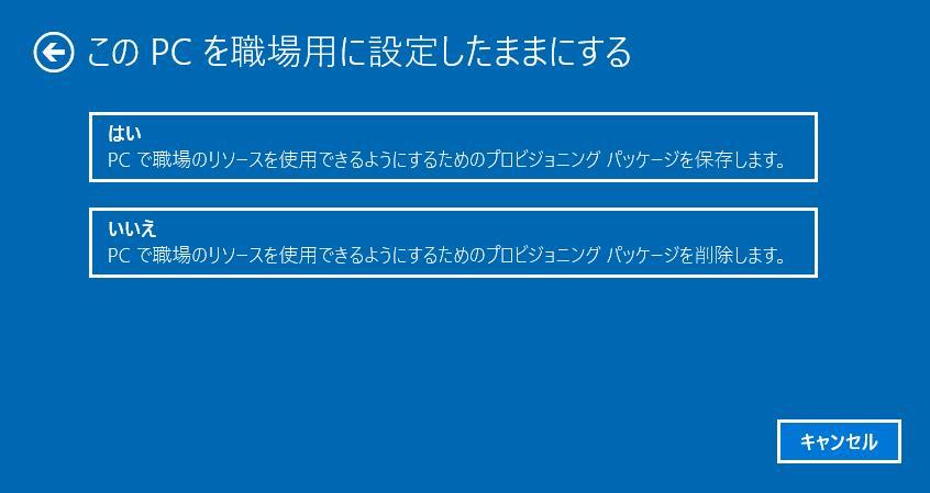 20161006_153908