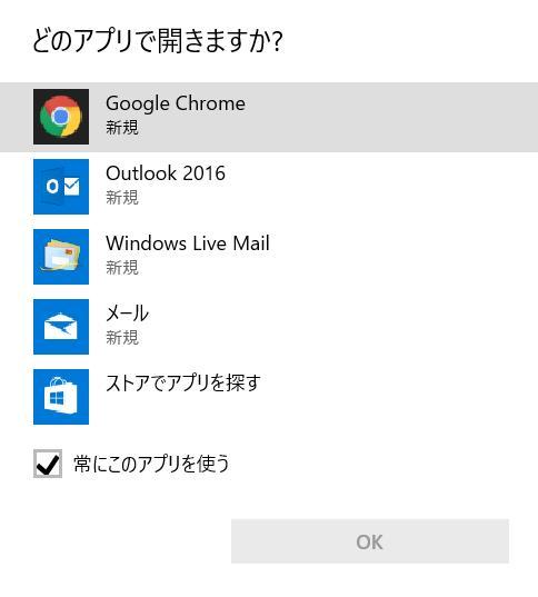 20161021_123947
