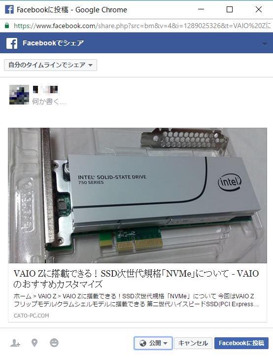 20161021_131058
