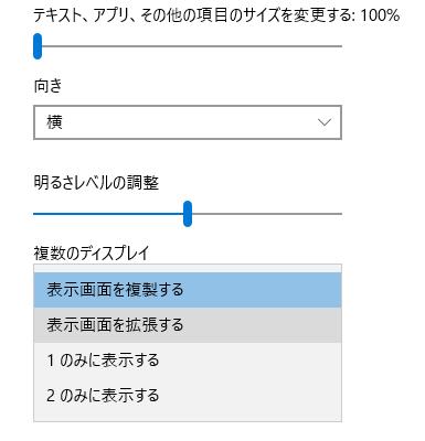 20161024_112555